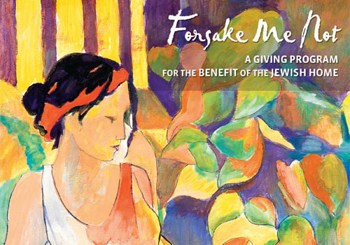 Cover of Forsake Me Not brochure. Artwork by resident Dina Loeva.