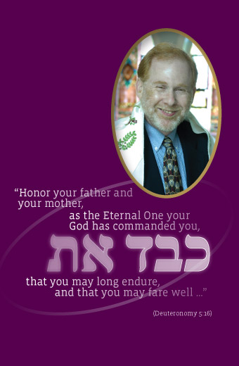 Rabbi Marder and the Fifth Commandment