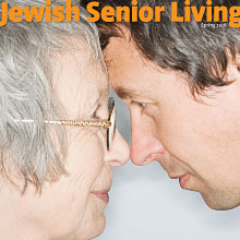 Cover of Summer 2006 Jewish Senior Living magazine